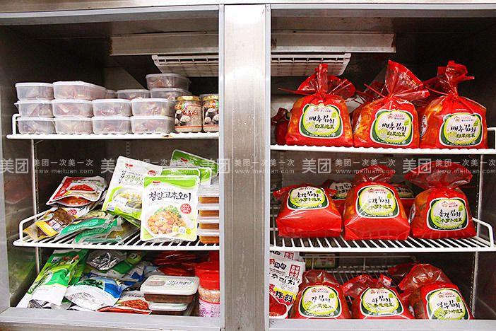 雪儿韩国食品超市