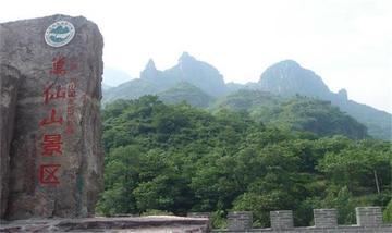 【泰安出发】万仙山景区、郭亮村2日跟团游-美团