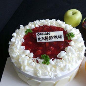 【北海】女王精致烘焙88元水果蛋糕15选1,约2磅-美团