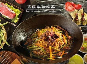 【北京】金豆角焖面-美团