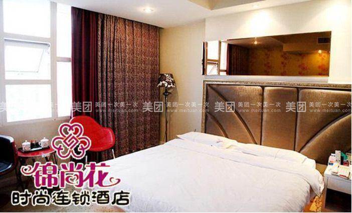 锦尚花酒店-美团