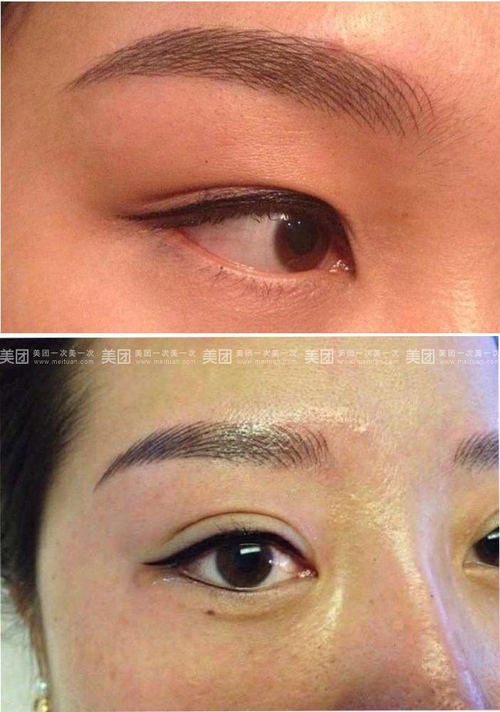 【成都素颜国际-眉眼唇私人定制团购】素颜国际-眉眼