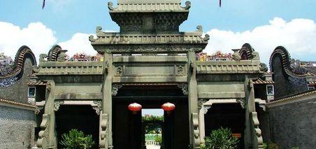【建设北路】广州民俗博物馆门票(双人票)-美团