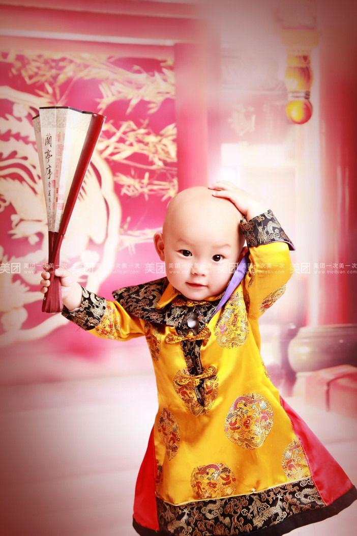 【济南潮点国际儿童摄影团购】潮点国际儿童摄影古装