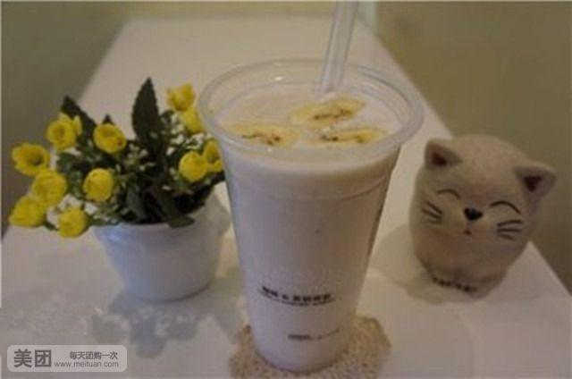 美味尽享  套餐内容 单价 数量/规格 小计 饮品2选1 香蕉牛奶 10