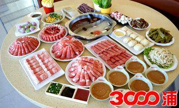 【呼和浩特】3000浦时尚火锅烧烤-美团