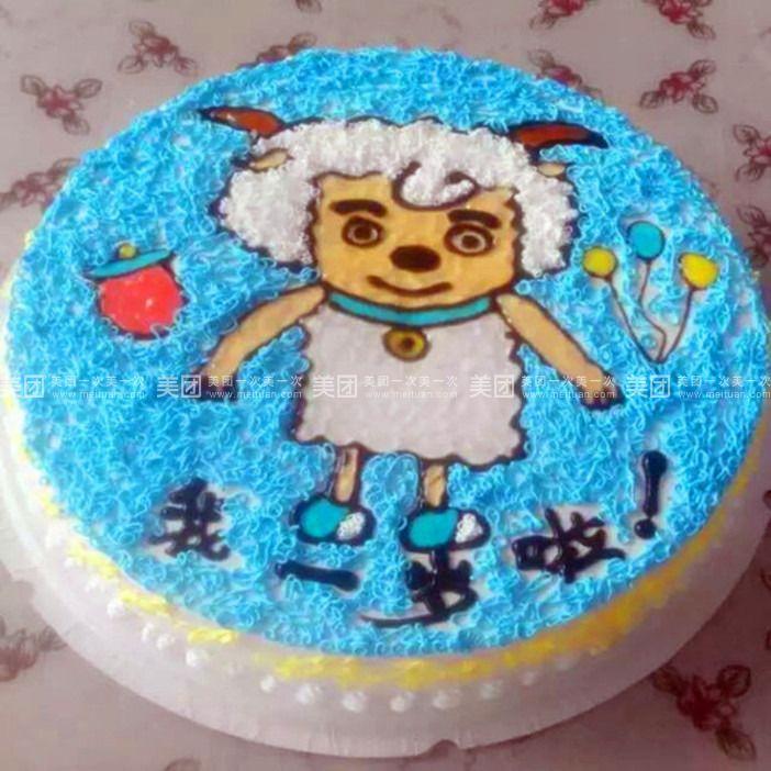 手绘蛋糕   卡通冰激凌蛋糕规格:约10