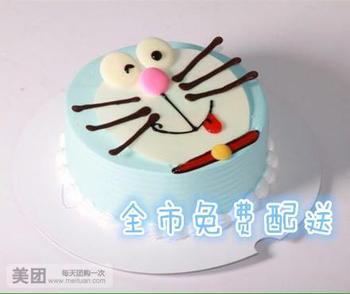 【鞍山】星语缘蛋糕-美团
