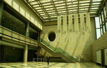 【总统府/1912商圈】六朝博物馆门票(学生票)-美团