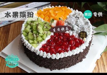 【鞍山等】金唐蛋糕-美团