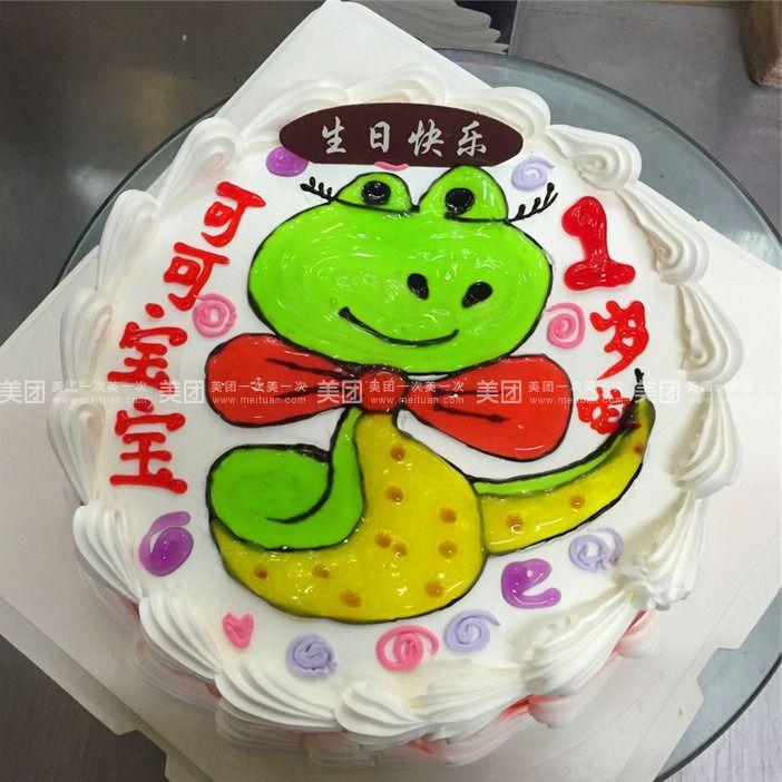 可爱小蛇蛋糕图片