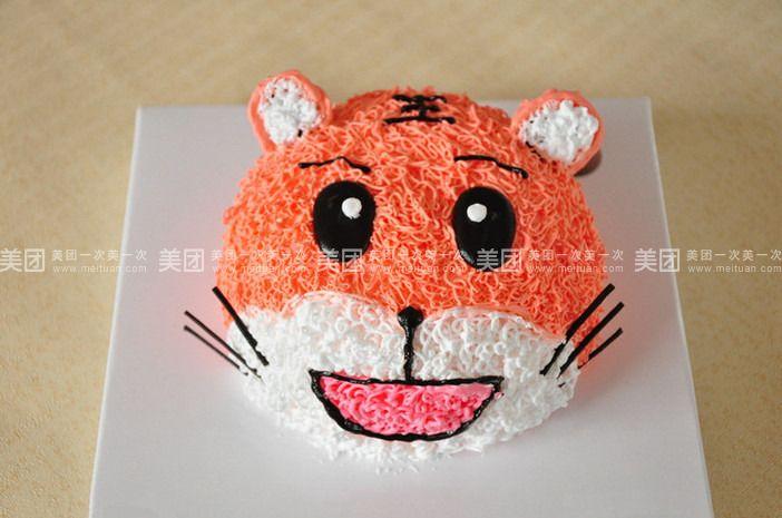 平面维尼熊蛋糕圆形