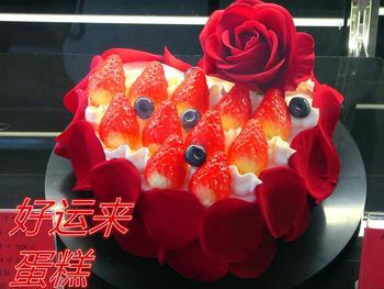 【安平等】好运来蛋糕-美团