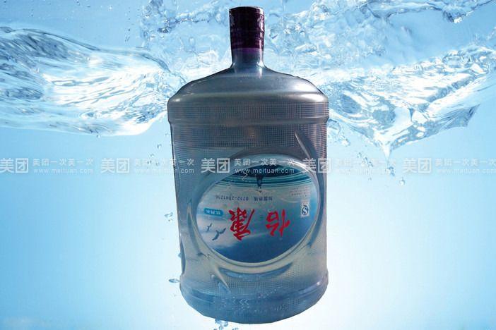景田百岁山,是中国瓶(桶)装水生产企业之一,始建于1992年。公司分别在广东深圳、广东惠州百岁山、北京、福建及成都建立大型生产基地,公司拥有先进的生产厂房,二十八条先进的全自动生产线,其中百岁山生产基地还通过了国际最高标准生产认证。产品销售网络不仅覆盖中国大陆,还远销香港、澳门、加拿大、新加坡、美国、俄罗斯、菲律宾、南非、马绍尔群岛等国和地区,并且在海外取得了不菲的成绩和良好声誉,成为中国瓶装饮用水出口量较大的企业。为此景田被广东省评为省名牌产品和省著名商标。