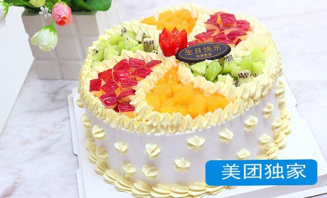 悦享西饼蛋糕4选1,约20厘米图片
