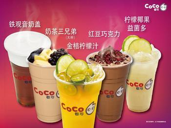 【广州等】CoCo都可-美团