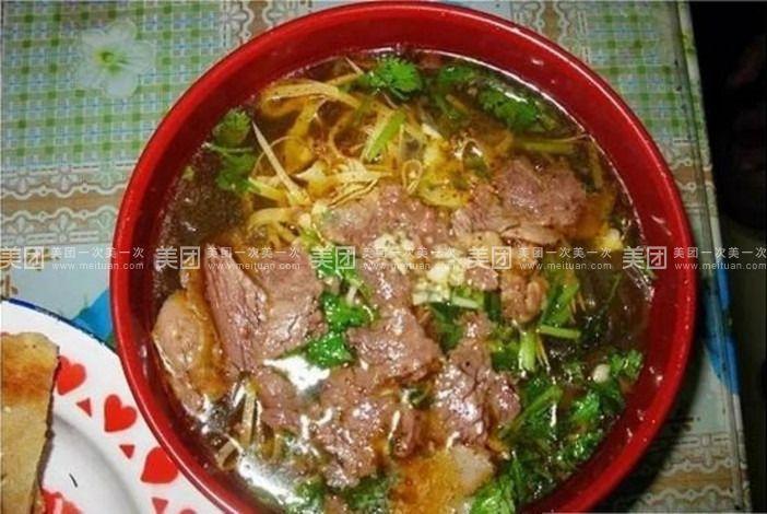 【北京一品淮南牛肉汤团购】一品淮南牛肉汤单人餐