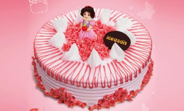 :长沙今日团购:【爱茜茜里意大利健康冰淇淋】小公举草莓冰淇淋蛋糕1个,约8英寸,圆形