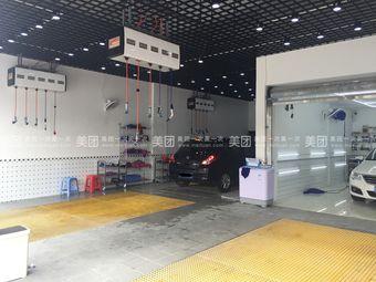 尚佳汽车SPA养护中心