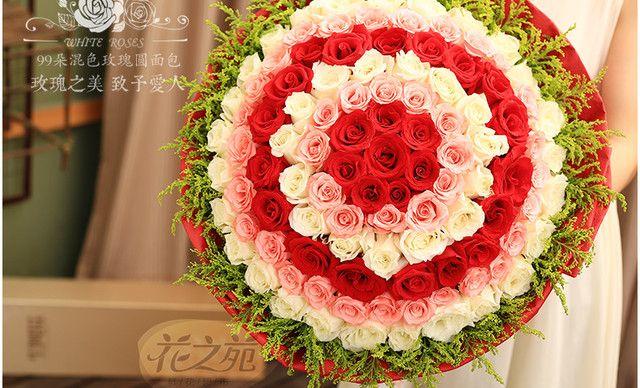 花火鲜花全城免费配送A级99朵彩色混搭玫瑰,红、白、香槟、粉玫瑰任您选,让生活多姿多彩。【下单后最早2-3小时送达 】,仅售328元!价值998元的A级99朵彩色混搭玫瑰,红、白、香槟、粉玫瑰任您选,让生活多姿多彩。【下单后最早2-3小时送达 】,提供免费WiFi