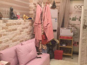 coco caring凯韵国际美乳养生中心(江西南丰店)