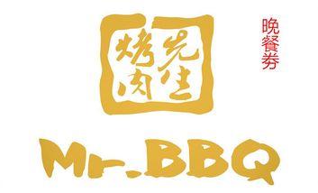 【广州】烤肉先生-美团
