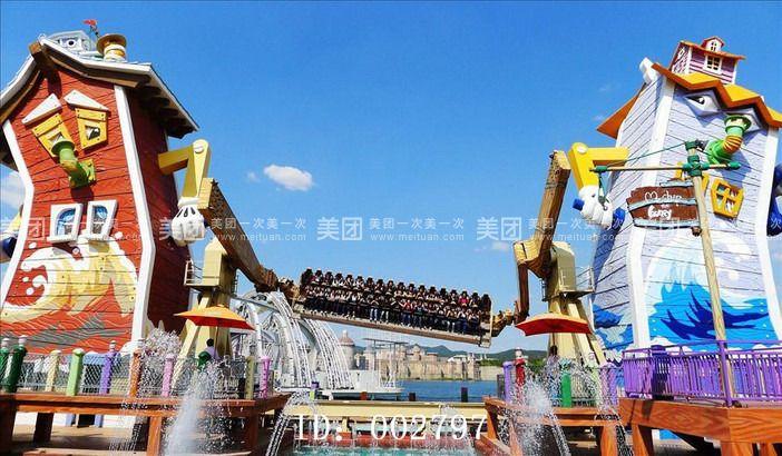 【北京长隆欢乐世界/动物园(2选1)