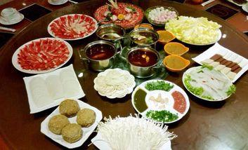 【北京】小懒羊涮肉店-美团