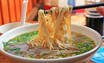 【北京】淮南牛肉汤-美团