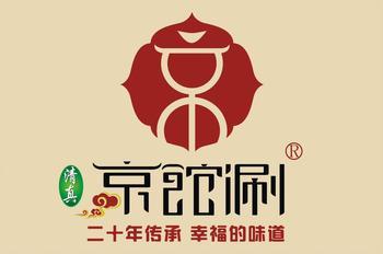 【郑州】京馆涮-美团