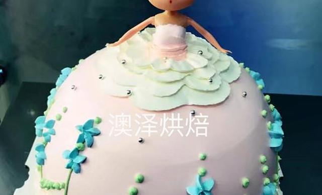:长沙今日团购:【澳泽烘焙】6寸芭比娃娃(2选一)1个,约1份,圆形