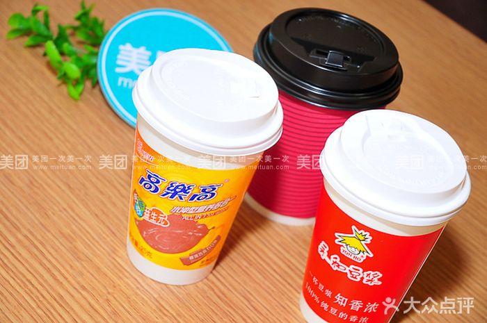 郑州哺f�yn�_面哺重庆小面-饮品图片-郑州美食-大众点评网