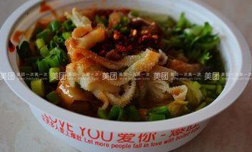 【南京】国足臭豆腐-美团