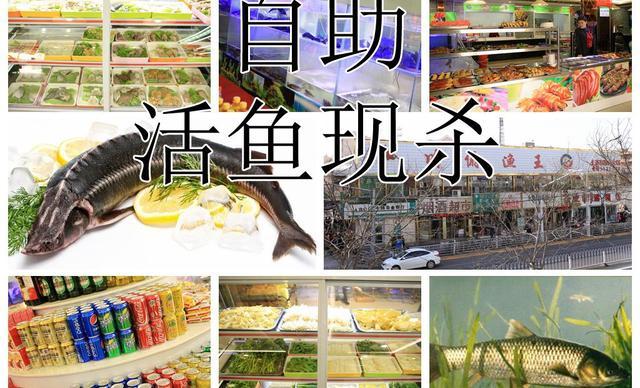 【小桥】川俯渔王生态自助鱼火锅晚市单人自助,提供免费WiFi