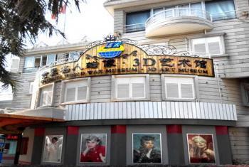 【鼓浪屿】世界名人蜡像3D艺术馆-美团