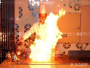 汉金城海鲜烤肉自助百汇