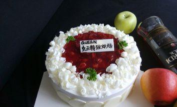 【北海】女王精致烘焙58元水果蛋糕8选1,约1磅-美团