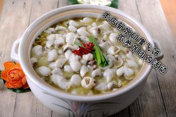 【上海】百素·我家酸菜鱼-美团