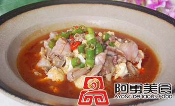 【郑州】阿勇美食-美团