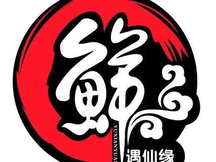 logo 标识 标志 设计 矢量 矢量图 素材 图标 428_320