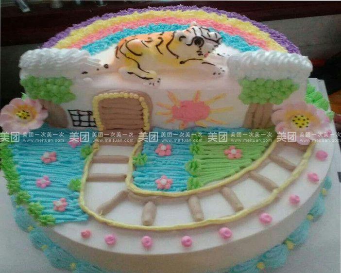 动物乐园双层鲜奶蛋糕
