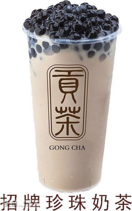 【广州贡茶团购】贡茶全部团购|图片|价格|菜单