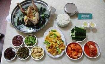 【沈阳】长顺参鸡汤-美团