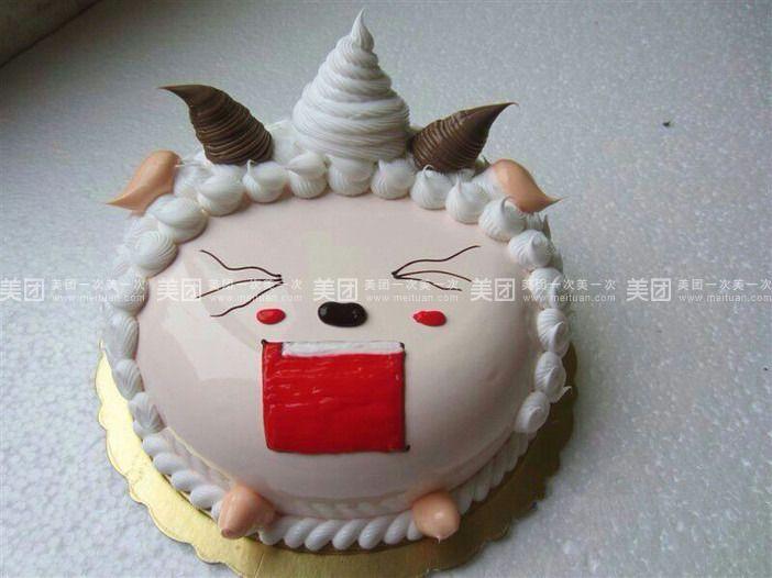 美食团购 蛋糕 麦香西饼    超萌懒羊羊   可爱哈巴狗   迷人加菲猫