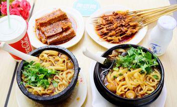 【郑州】姐弟俩土豆粉-美团