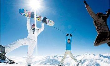 【登封市】嵩山滑雪滑草场-美团