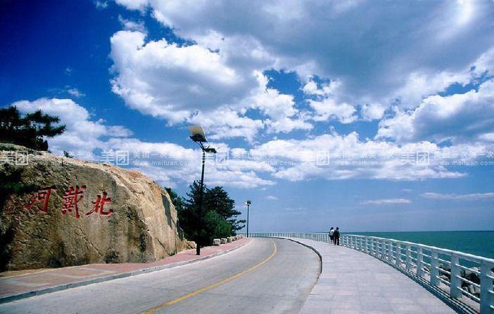 北戴河,秦皇岛野生动物园,山海关乐岛海洋公园特价二日
