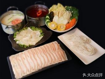 陌生人火锅餐厅(昌里路店)