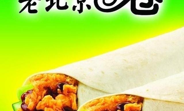 :长沙今日团购:【华克仕】北京鸡肉卷1份,提供免费WiFi