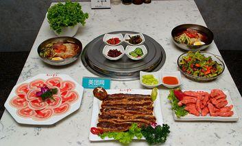 【沈阳】三千里韩式烧烤-美团